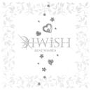 BEST WiSHES/I WiSH