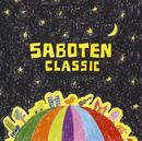 CLASSIC/SABOTEN