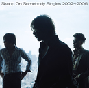 Singles 2002~2006/Skoop On Somebody
