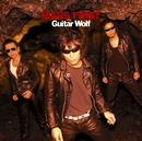 火星ツイスト/Guitar Wolf
