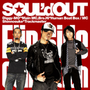 Flip Side Collection/SOUL'd OUT
