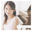 映画「チェスト」オリジナル・サウンドトラック/松下 奈緒