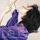 デライト/KEIKO LEE