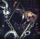 Alice EP/immi