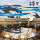ハマナスの花/Galileo Galilei