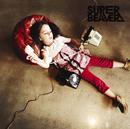 シアワセ/SUPER BEAVER