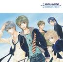 CRESCENDO/Stella Quintet