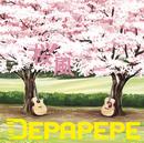 桜風/DEPAPEPE