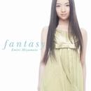 fantasy/宮本 笑里