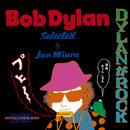 DYLAN ga ROCK/Bob Dylan