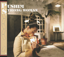 Strong Woman/PUSHIM