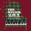 THE WINTER ALBUM ~piano session~/大嶽 香子