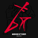 STORM/吉田兄弟