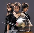 扉の向こうへ/YeLLOW Generation