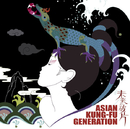 未来の破片/ASIAN KUNG-FU GENERATION