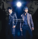 a better tomorrow/CHEMISTRY
