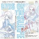 アニメ「坂道のアポロン」オリジナル・サウンドトラック プラス more & rare/オリジナル・サウンドトラック