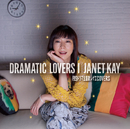 DRAMATIC LOVERS I -月9ドラマ主題歌レゲエCOVERS/ジャネット・ケイ
