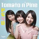 PS4U/Tomato n' Pine
