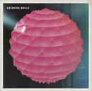 Broken Bells/Broken Bells