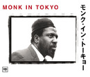 Monk In Tokyo/Thelonious Monk
