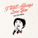 I Will Always Love You/Lin Yu Chun/林育群