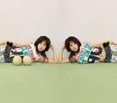 プリズム/YUKI