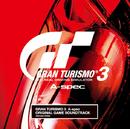 グランツーリスモ3 A-spec オリジナル・ゲームサウンドトラック/GRAN TURISMO