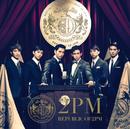 REPUBLIC OF 2PM/2PM