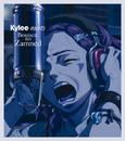 Kylee meets 亡念のザムド/Kylee