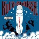 フリーダム・ラヴィン・ピーポーEP/Kula Shaker