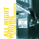 ALL NIGHT WRONG/Allan Holdsworth