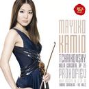 Tchaikovsky: Violin Concerto/神尾 真由子
