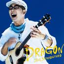 ドラゴン/Jake Shimabukuro