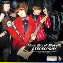 More! More!! More!!!/ステレオポニー