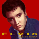 ELVIS - BEST HITS IN JAPAN/Elvis Presley