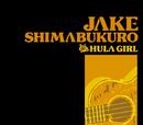 フラガール/Jake Shimabukuro