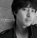 My Biography/Lee Dong Gun