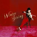 Winter String/藤井フミヤ
