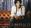 ダイヤモンド/DEEN