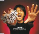 STRONG SOUL/DEEN