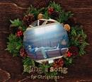 I Sing a Song~for Christmas~/Rake