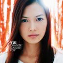 ORANGE GARDEN POP/YUI