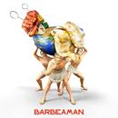 バーベアマン/地球三兄弟