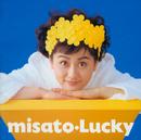 Lucky/渡辺 美里