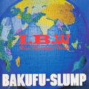 I. B. W  -IT'S A BEAUTIFUL WORLD-/爆風スランプ