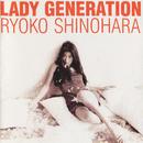 Lady Generation ~淑女の世代~/篠原涼子
