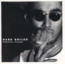 HARD BOILED/爆風スランプ