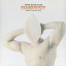 HARVEST -SINGLES 1985-1992-/米米CLUB