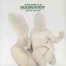 HARVEST -SINGLES 1992-1997-/米米CLUB